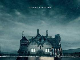 鬼入侵第一季/全集The Haunting of Hill House