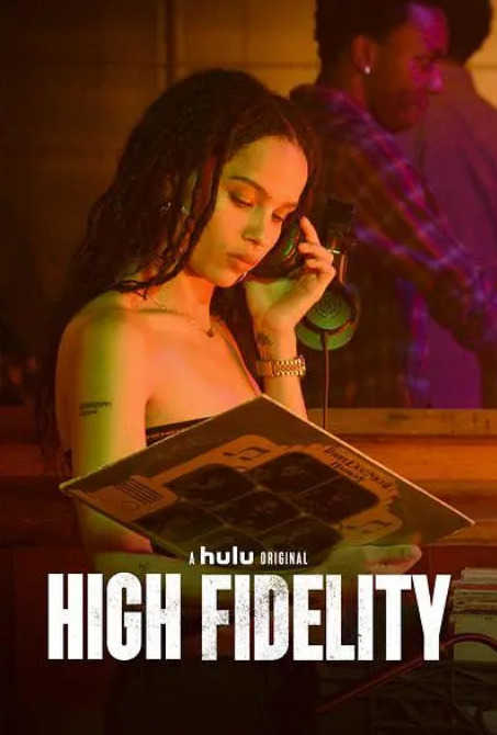 失恋排行榜 High Fidelity